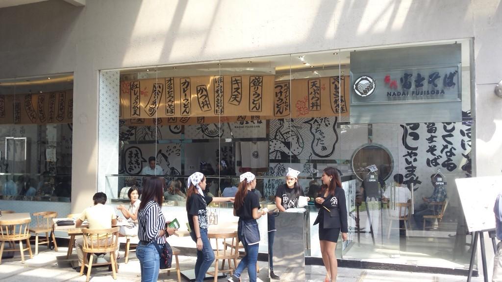 2015 03 28 14.09.15 1024x576 富士そば1号店がマニラにオープン!