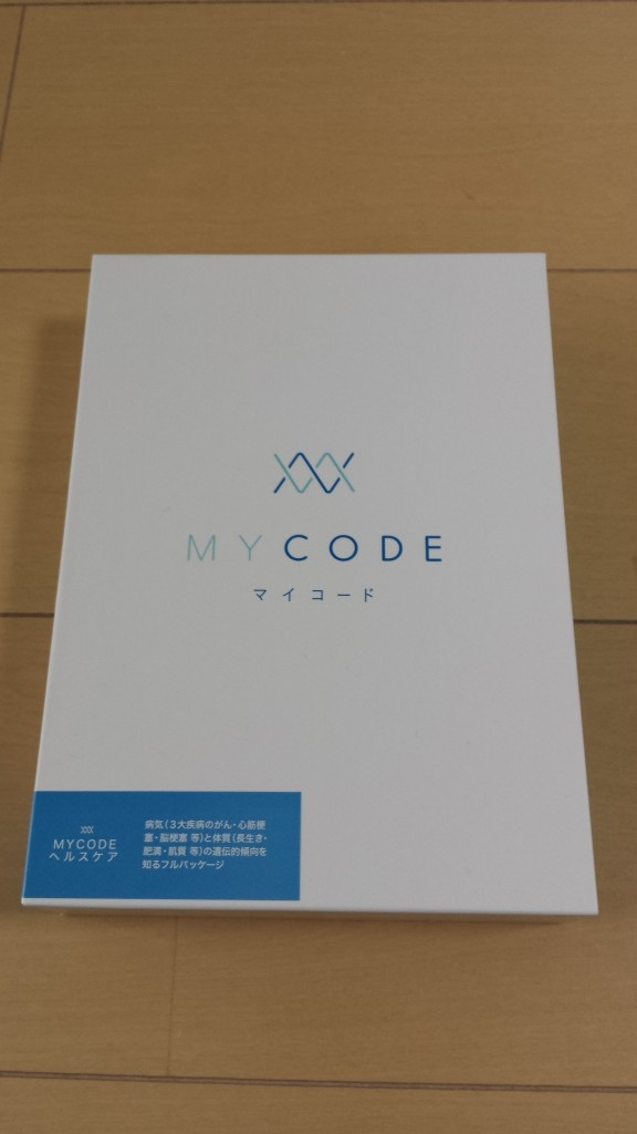 2015 04 04 14.35.02 e1430295889961 576x1024 遺伝子検査ができるMYCODEを試してみた結果