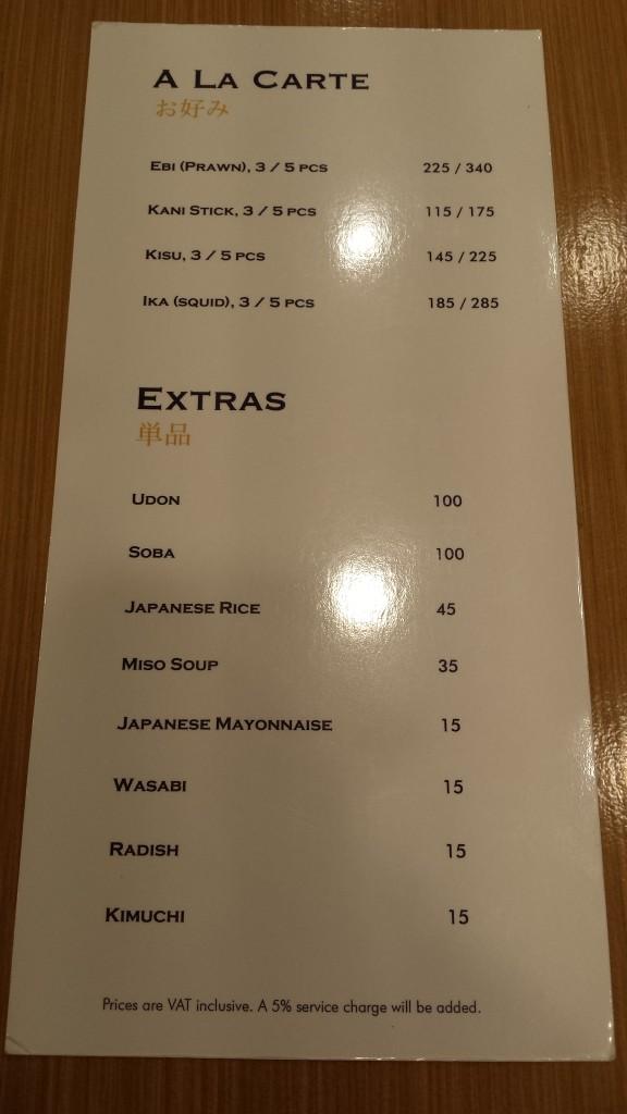 2015 04 20 20.24.49 576x1024 マニラに天丼のてんやがオープン!!